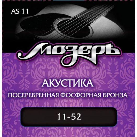 МОЗЕРЪ 7AS11 (11-50) Струны для семиструнной акустической гитары