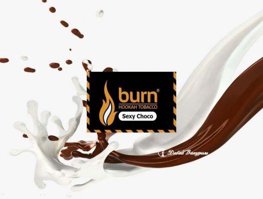 Burn - Sexy Choco (растопленный молочный шоколад)