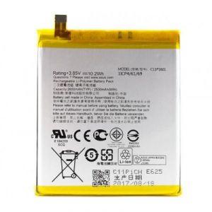 Аккумулятор Asus ZB501KL ZenFone Live/ZE520KL ZenFone 3 (C11P1601) Оригинал