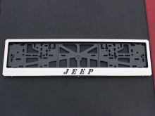 Рамки номерного знака, c логотипом, сталь