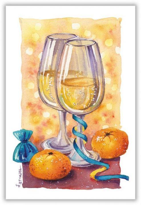 Мандарины и шампанское