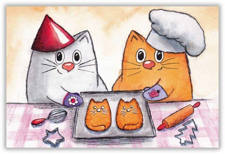 Имбирные котики