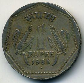 Индия 1 рупия 1988