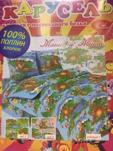 Комплект детского постельного белья арт. 538864