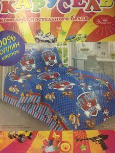 Комплект детского постельного белья арт. 538838
