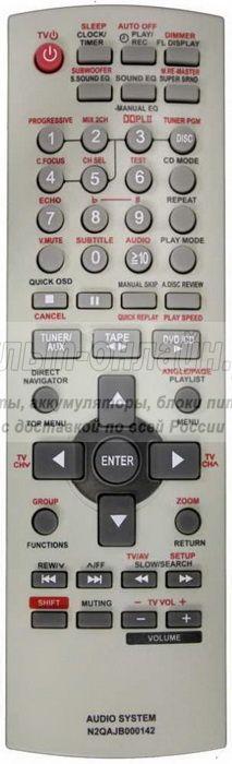 Panasonic N2QAJB000142