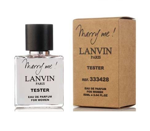 Tester Lanvin Marry Me 50 мл (ОАЭ)