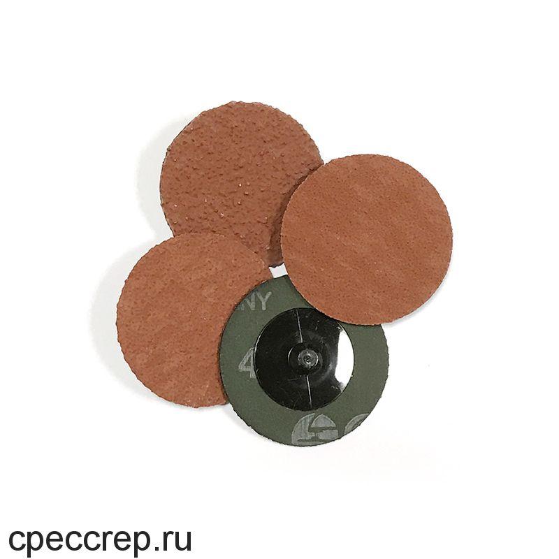 RoxelPro Зачистной круг ROXPRO QCD 50мм, керамика, Р80