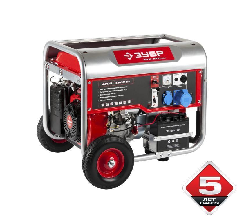 Генератор ЗУБР бенз, 4-х тактный, руч и эл пуск, колеса+рукоятка, автомат zuЗЭСБ-4500-ЭНА