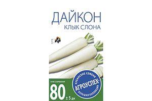 СЕМЕНА ДАЙКОН 'КЛЫК СЛОНА' СРЕДНИЙ 1 Г (10/500) 'АГРОУСПЕХ'