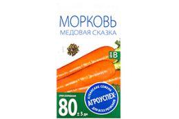 СЕМЕНА МОРКОВЬ 'МЕДОВАЯ СКАЗКА' 2 Г (10/500) 'АГРОУСПЕХ'