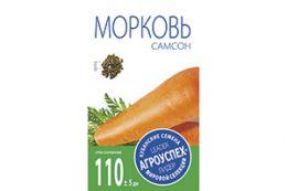 СЕМЕНА МОРКОВЬ 'САМСОН' 0,5 Г (ГОЛЛАНДИЯ) (10/450) 'АГРОУСПЕХ'