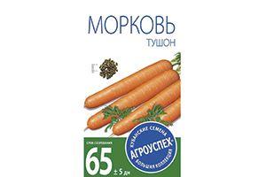 СЕМЕНА МОРКОВЬ 'ТУШОН' 2 Г (10/500) 'АГРОУСПЕХ' - все для сада, дома и огорода!