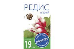 СЕМЕНА РЕДИС '18 ДНЕЙ' УЛЬТРАСКОРОСПЕЛЫЙ 3 Г (10/400) 'АГРОУСПЕХ'