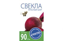 СЕМЕНА СВЕКЛА 'КРАСНЫЙ ШАР' СКОРОСПЕЛАЯ 3 Г (10/200) 'АГРОУСПЕХ'