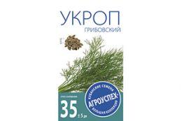 СЕМЕНА УКРОП 'ГРИБОВСКИЙ' РАННИЙ 3 Г (10/500) 'АГРОУСПЕХ'