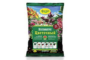 Грунт Цветочный питательный 10л Фаско - все для сада, дома и огорода!