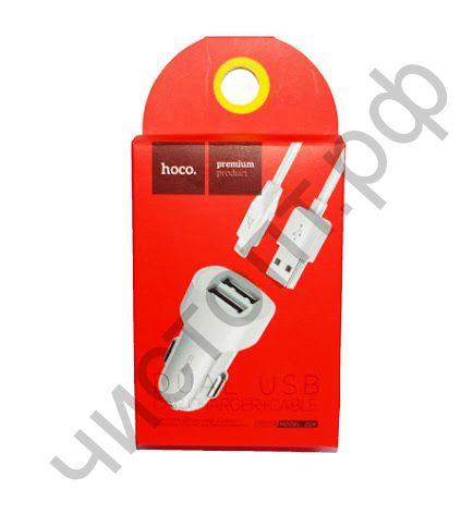 АЗУ 2 USB HOCO, Z2A, 1500mA, пластик, с кабелем Apple 8 pin, цвет: белый