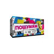 Батарея салютов Пошумим… 100 залпов