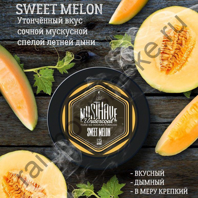 Must Have 125 гр - Sweet Melon (Сладкая дыня)