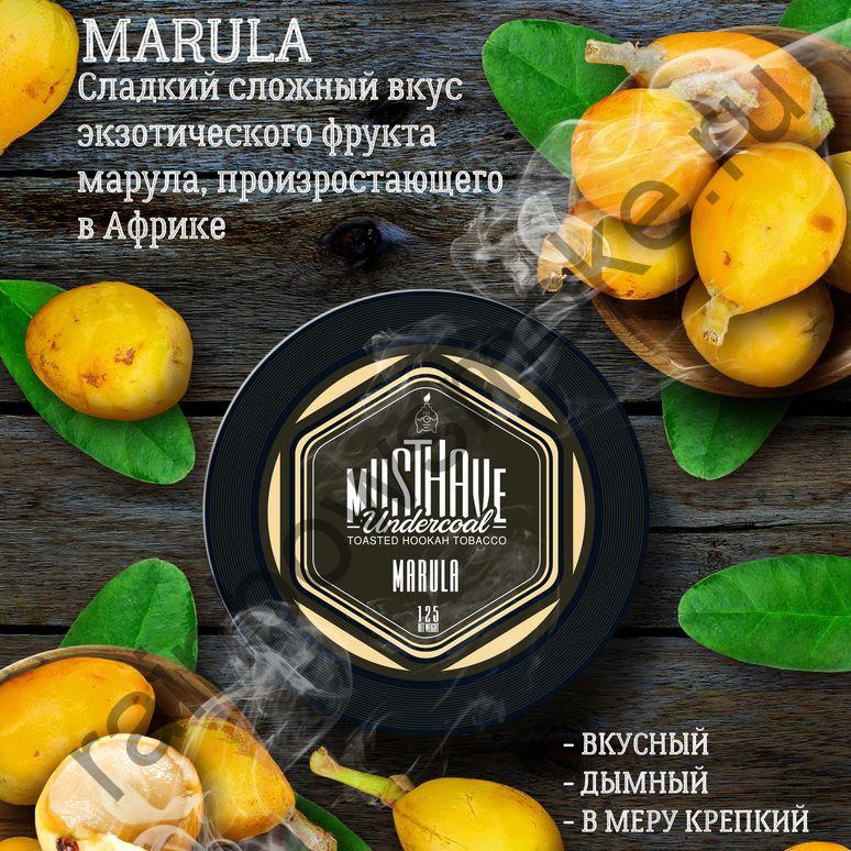 Must Have 25 гр - Marula (Марула)