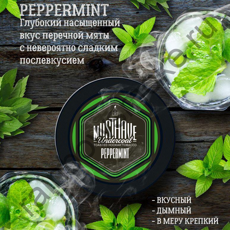 Must Have 25 гр - Peppermint (Перечная мята)