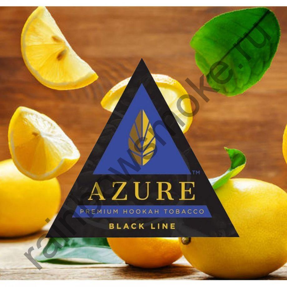 Azure Black 250 гр - Bengal Lemon (Бенгальский лимон)