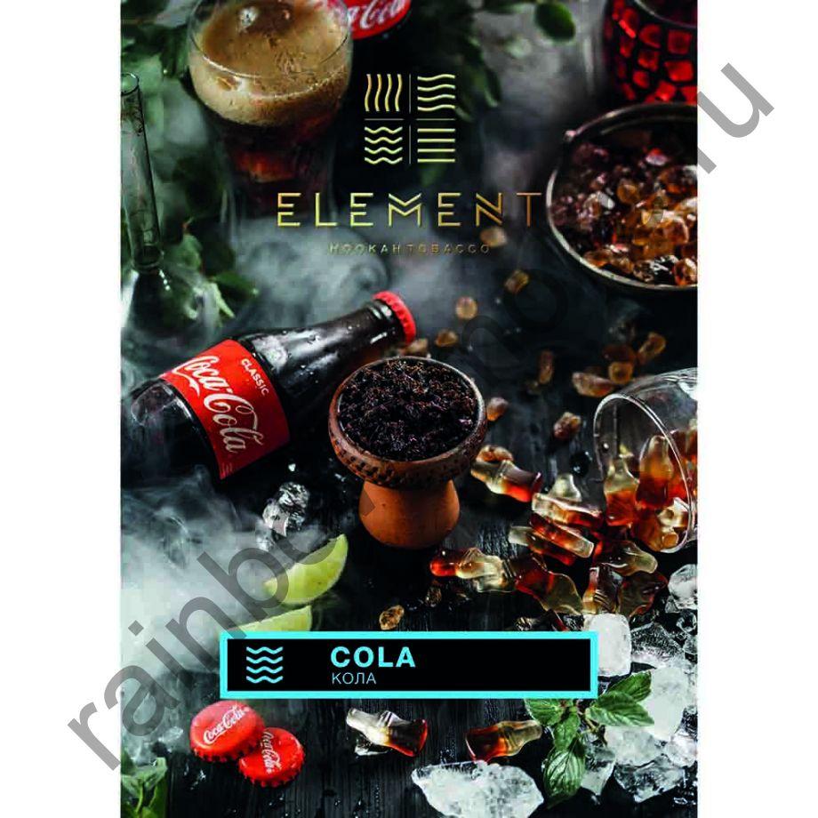 Element Вода 40 гр - Кола (Cola)