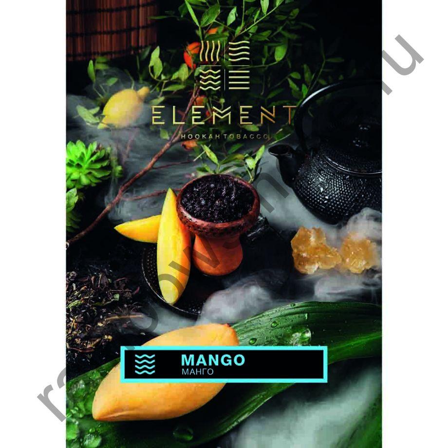 Element Вода 100 гр - Манго (Mango)