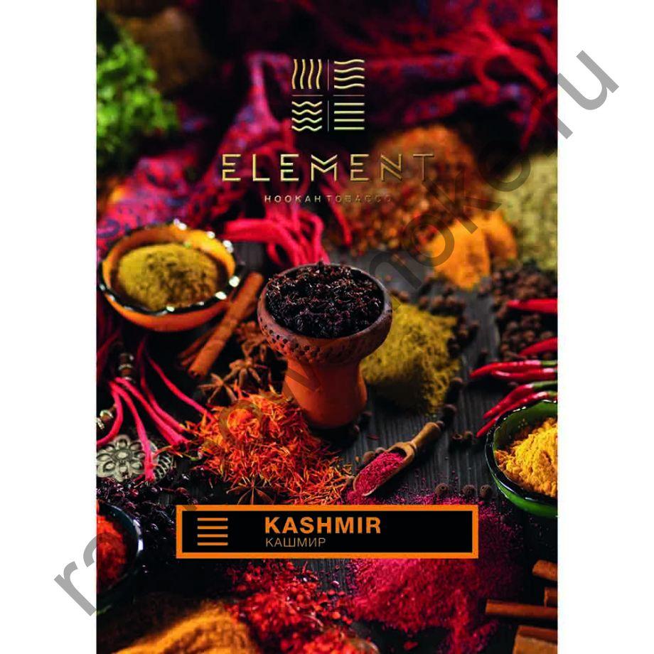 Element Земля 40 гр - Кашмир (Kashmir)