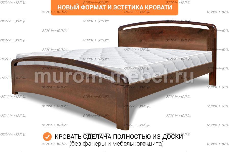 Кровать Бали Люкс