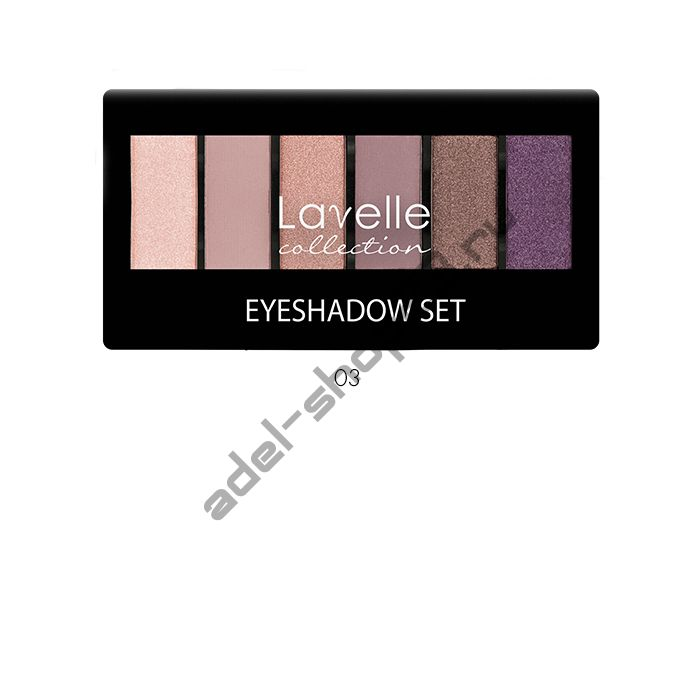 Lavelle - тени для век EYESHADOW SET 03
