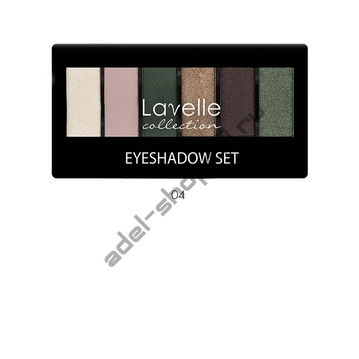 Lavelle - тени для век EYESHADOW SET 04