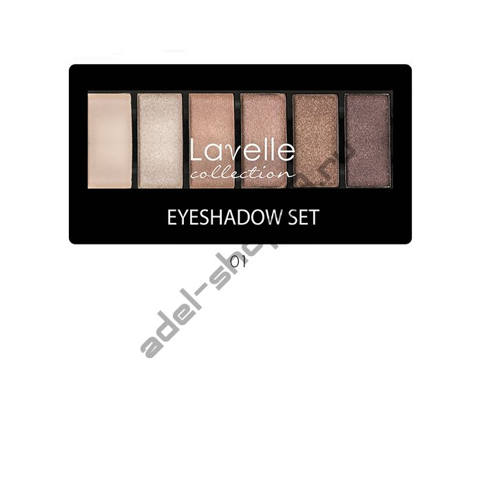 Lavelle - тени для век EYESHADOW SET 01