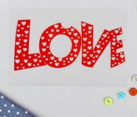 """Термотрансфер """"Love"""", 13*20см, цвет красный"""