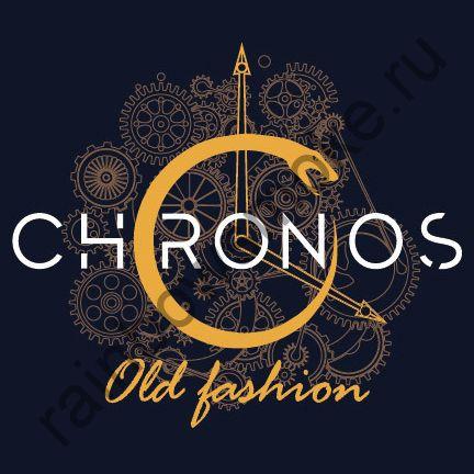 Chronos 50 гр - Gooseberry (Крыжовник)
