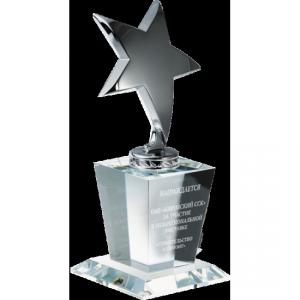 Статуэтка Звезда (металл, стекло, нанесение бесплатно)