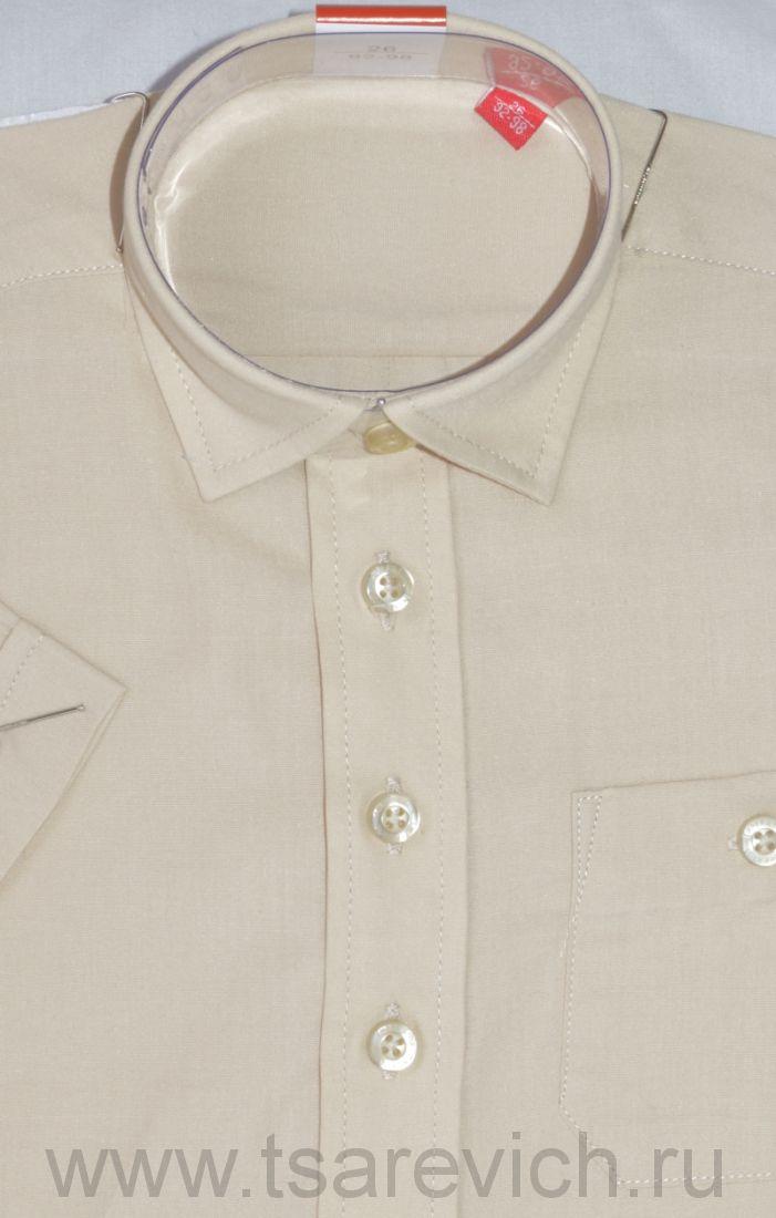 Рубашка с коротким рукавом, оптом 10 шт., артикул: Sand Stone-к