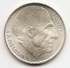 100 лет со дня рождения Станислава Костка Неймана 50 крон Чехословакия 1975