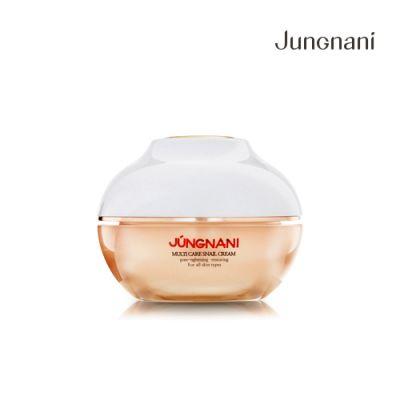 Крем для лица улиточный многофункциональный JUNGNANI MULTI CARE SNAIL CREAM 50мл