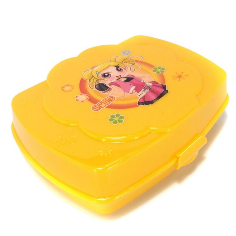 Ланч-Бокс Детский Smile, Цвет Желтый