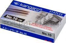 Скобы N10 Kangaro (1000шт.)