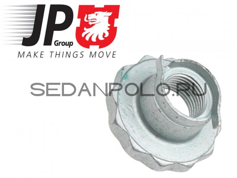 Гайка ступицы передняя JP Volkswagen Polo Sedan 2010>/Skoda Rapid