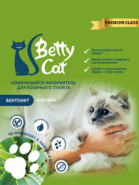 BETTY CAT НАПОЛНИТЕЛЬ ДЛЯ КОШАЧЬЕГО ТУАЛЕТА АЛОЭ ВЕРА 10 Л