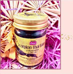 Черный бальзам с ядом скорпиона Banna Scorpion Black Balm, 50 гр