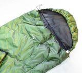 Спальный мешок-одеяло Mednovtex Extreme Travel -5°C
