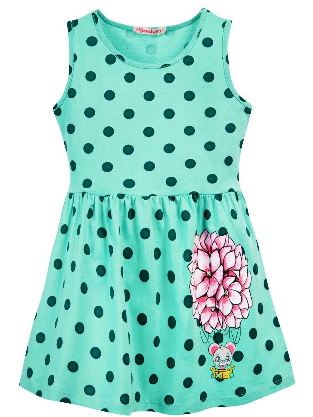 Платье для девочки 3-7 лет Bonito BJ1172P5
