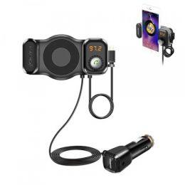 Автомобильный держатель -зарядка для телефона со встроенным FM-модулятором Eplutus FB-01