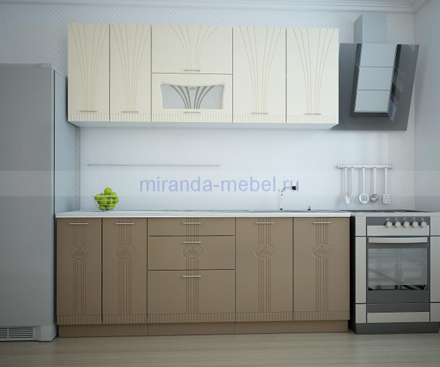 Лира (2,0) Кухонный набор №2