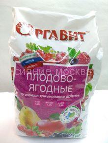 """Оргавит """"Плодово-ягодные"""", 2 кг"""
